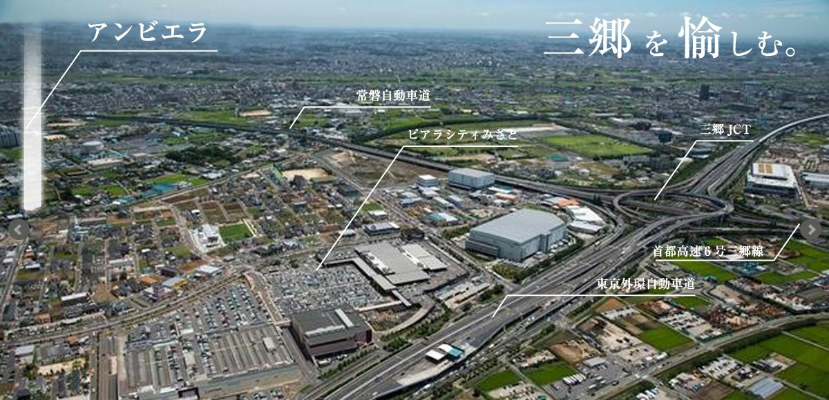 「三郷市」の検索結果 - Yahoo!検索(画像)